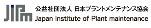 Japan Institute of Plant Maintenance
